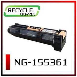 NG-155361再生トナー
