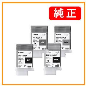 CANON PFI-103シリーズ 純正インクタンク 色選択全4色(MBK/BK/GY/PGY)よりお好きな色をお求めいただけます。 <宅配配送商品>