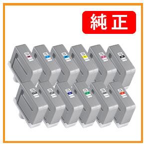 CANON PFI-306シリーズ 純正インクタンク 色選択全12色(MBK/BK/C/M/Y/PC/PM/R/G/B/GY/PGY)よりお好きな色をお求めいただけます。 <宅配便配送商品>