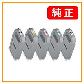 CANON PFI-703シリーズ 純正インクタンク 色選択全5色(MBK/BK/C/M/Y)よりお好きな色をお求めいただけます。 <宅配便配送商品>