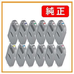 CANON PFI-706シリーズ 純正インクタンク 色選択全12色(MBK/BK/C/M/Y/PC/PM/R/G/B/GY/PGY)よりお好きな色をお求めいただけます。 <宅配配送商品>