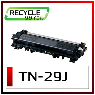 TN-29JRE(ブラザー再生トナー)
