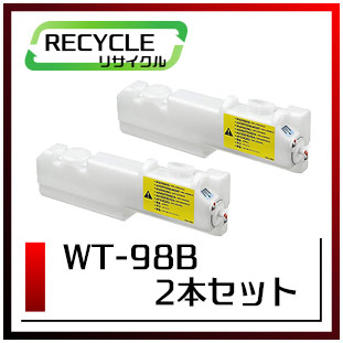 WT-98B 2本セット