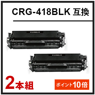 CRG-48(キヤノン互換トナー)ブラック