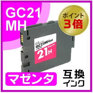 GC21MH(マゼンタ)