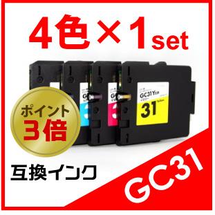 GC31(4色)