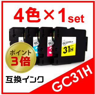 GC31H(4色)