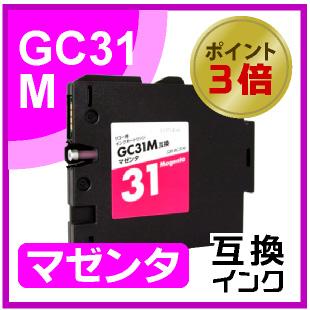 GC31M(マゼンタ)
