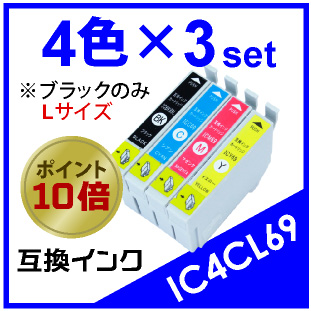 IC4CL69