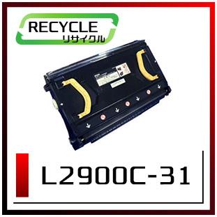 エヌイーシー PR-L2900C-31 ドラムカートリッジ 現物再生品 <宅配便配送商品>