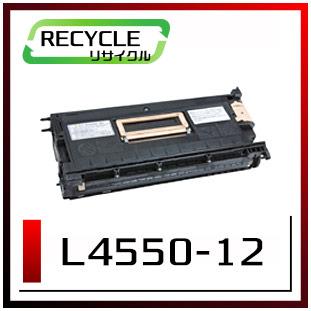 エヌイーシー PR-L4550-12 EPカートリッジ 即納再生品 <宅配配送商品>