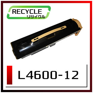 エヌイーシー PR-L4600-12 トナーカートリッジ 即納再生品 <宅配便配送商品>