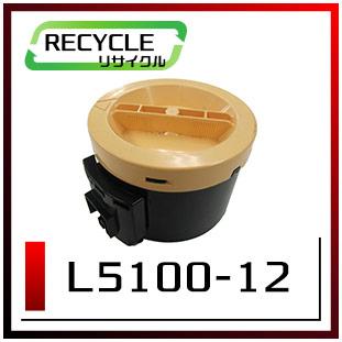 エヌイーシー PR-L5100-12 トナーカートリッジ 即納再生品 <宅配便配送商品>