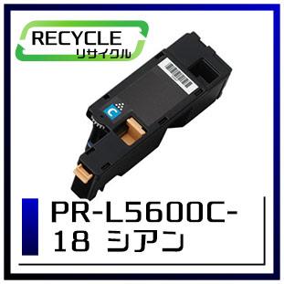 エヌイーシー PR-L5600C-18 大容量トナーカートリッジ シアン 即納再生品 <宅配配送商品>