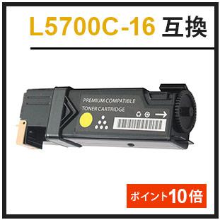 L5700-16(エヌイーシー互換トナー)