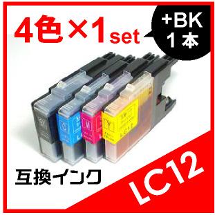 LC12(4色+黒1本おまけ)