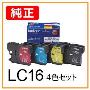 LC16(4色セット)