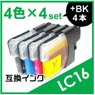 LC16(ブラザー互換インク)