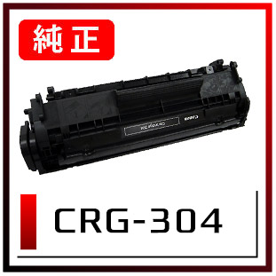 CRG-304(キヤノン純正トナー)