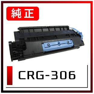 CRG-306(キヤノン純正トナー)