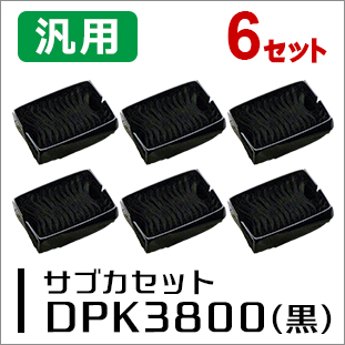 0325210NB(黒)汎用サブカセット×6本