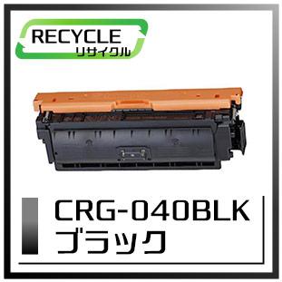 CRG-040BLK(ブラック)
