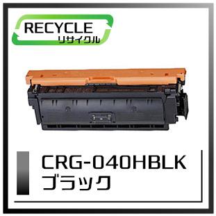 CRG-040HBLK(ブラック)
