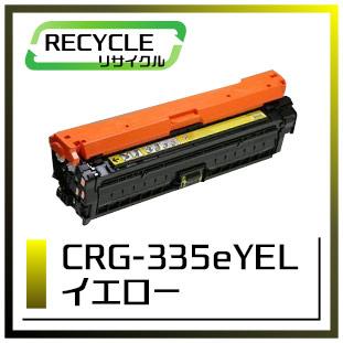 CRG-335eYEL(イエロー)