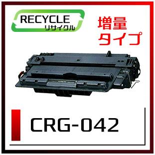 CRG-042 増量タイプ