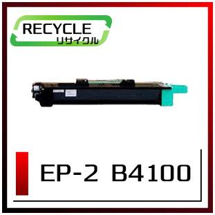 エヌティティ EP-2 B4100用トナーカートリッジ 現物再生品 <宅配便配送商品>