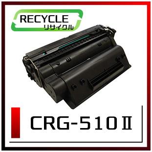 キヤノン トナーカートリッジ510II/CRG-510II 即納再生品 <宅配便配送商品>