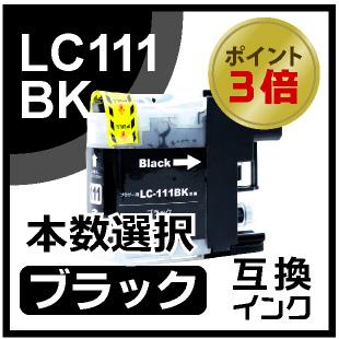 LC111BK(ブラック)