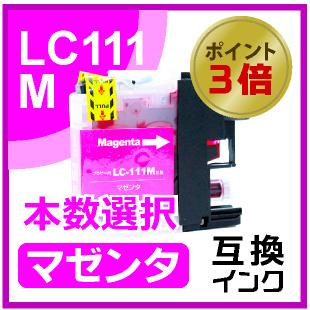 LC111M(マゼンタ)