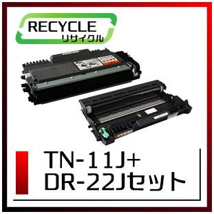 TN-11J/DR-22J