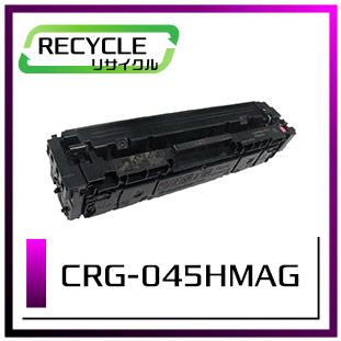 CRG-045HMAG(マゼンタ)