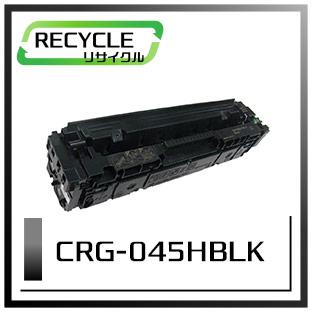 CRG-045HBLK(ブラック)