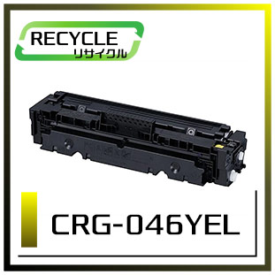 CRG-046YEL(イエロー)