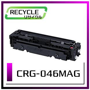 CRG-046MAG(マゼンタ)
