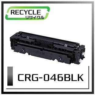 CRG-046BLK(ブラック)
