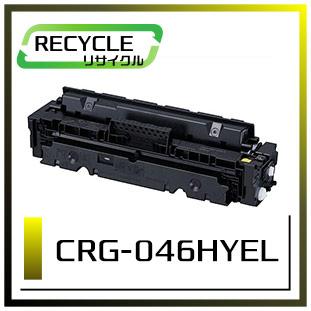CRG-046HYEL(イエロー)