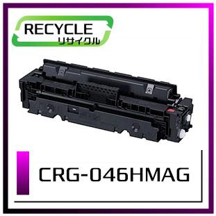 CRG-046HMAG(マゼンタ)