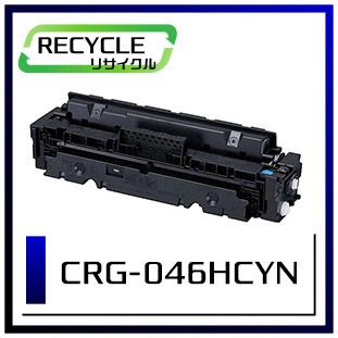 CRG-046HCYN(シアン)