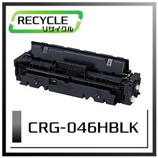 CRG-046HBLK(ブラック)