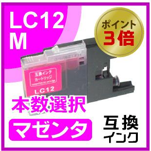 LC12M(マゼンタ)