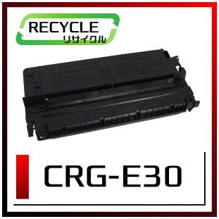 キヤノン カートリッジE30/CRG-E30 現物再生品 <宅配便配送商品>