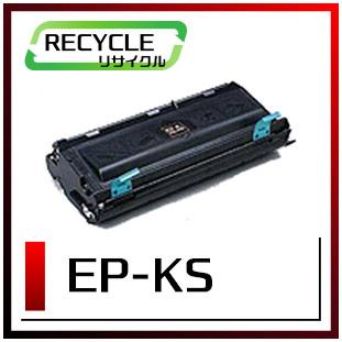 キヤノン トナーカートリッジEP-KS/CRG-EP-KS(EP-K)即納再生品 <宅配配送商品>