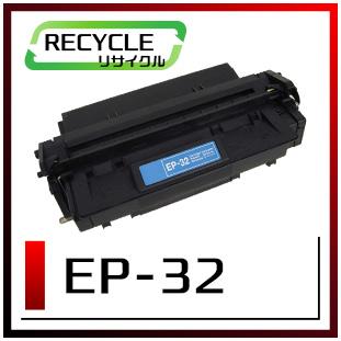 キヤノン EP-32/CRG-EP32 トナーカートリッジ 即納再生品 <宅配便配送商品>