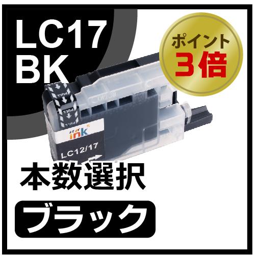 LC17ブラック 商品画像