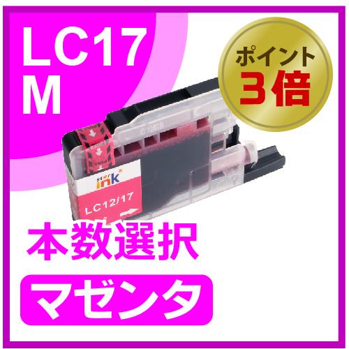 LC17マゼンタ 商品画像
