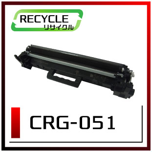 CRG-051
